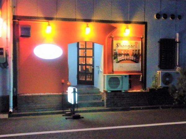 【多国籍居酒屋】シャンガリ 外観