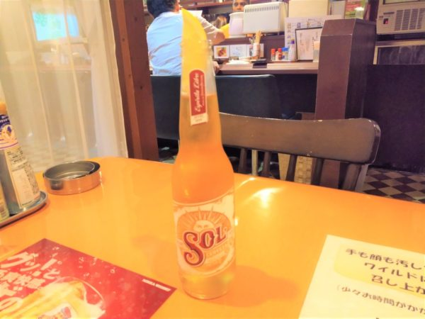 【多国籍居酒屋】シャンガリ ソル